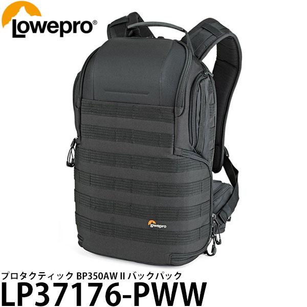 【送料無料】【あす楽対応】【即納】 ロープロ LP37176-PWW プロタクティック BP350AW II バックパック [24-70mmF2.8付き一眼レフカメラ+予備カメラ+交換レンズ2~3本+13インチノートPC収納可能/レインカバー付/カメラバッグ/LP37176PWW/Lowepro]