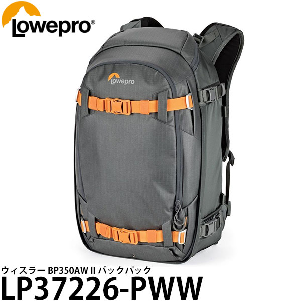 《新品アウトレット》【送料無料】【あす楽対応】【即納】 ロープロ LP37226-PWW ウィスラー BP350AW II バックパック [70-200mmF2.8付一眼レフ+交換レンズ2~3本+13インチノートPC収納可能/カメラバッグ/LP37226PWW/Lowepro]