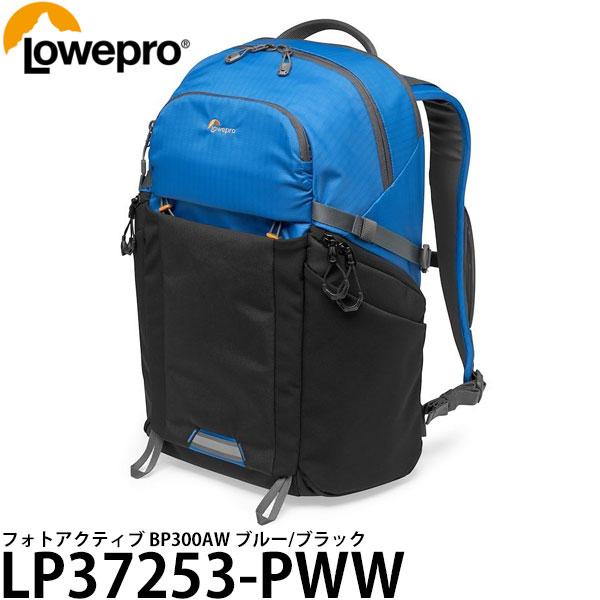 【送料無料】 ロープロ LP37253-PWW フォトアクティブ BP300AW ブルー/ブラック [レンズ付き一眼レフカメラ+交換レンズ2本+15インチノートPC収納可能/バックパック/カメラバッグ/LP37253PWW/Lowepro]