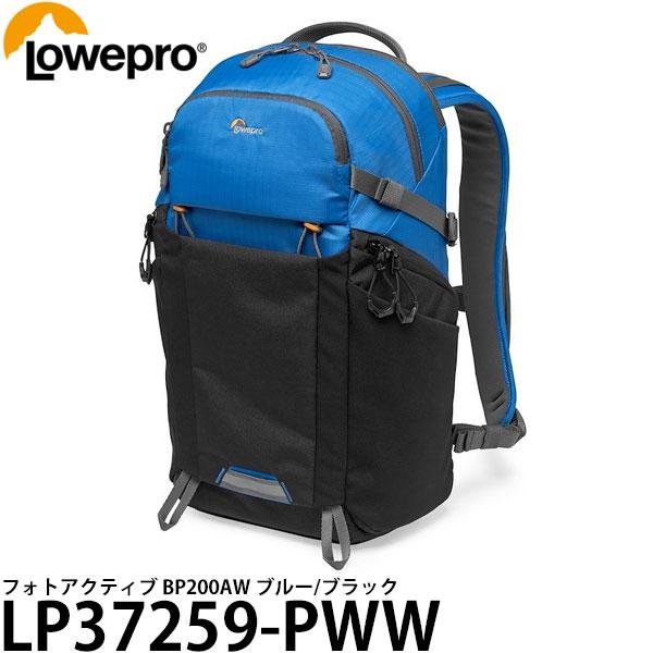 【送料無料】 ロープロ LP37259-PWW フォトアクティブ BP200AW ブルー/ブラック [レンズ付きミラーレスカメラ+交換レンズ1本+12インチノートPC収納可能/バックパック/カメラバッグ/LP37259PWW/Lowepro]