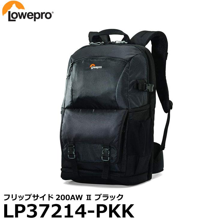 【送料無料】 ロープロ LP37214-PKK フリップサイド200AW II ブラック [70-200mm付き一眼レフカメラ+交換レンズ1~2本+7インチタブレット収納可能/バックパック/カメラバッグ/Lowepro]