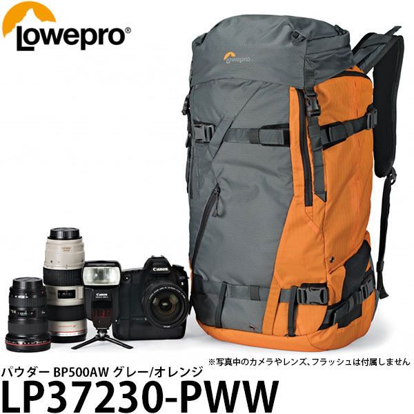 【送料無料】 ロープロ LP37230-PWW パウダー BP500AW バックパック グレー/オレンジ [70-200mmF2.8付き一眼レフカメラ+交換レンズ2~3本収納可能/カメラバッグ/LP37230PWW/Lowepro]