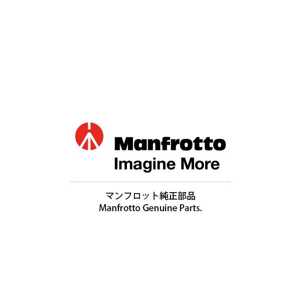 【送料無料】 マンフロット スペアパーツ R608.500 ASM SPIDER+BUSHING
