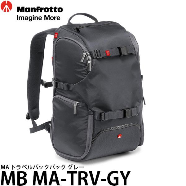 【送料無料】【あす楽対応】【即納】 マンフロット MB MA-TRV-GY MA トラベルバックパック グレー [一眼レフ対応カメラバッグ/リュックサック/レインカバー付/MBMATRVBU/Manfrotto]