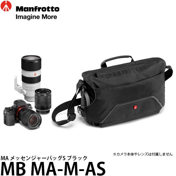 【送料無料】【あす楽対応】【即納】 マンフロット MB MA-M-AS MA メッセンジャーバッグS ブラック [小型一眼レフ+交換レンズ1~2本+タブレットPC収納可能/一眼レフカメラバッグ/MBMAMAS/Manfrotto]