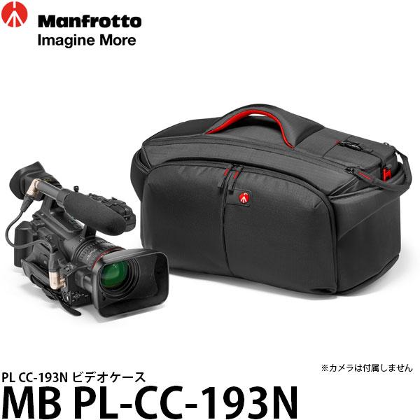 【送料無料】【あす楽対応】【即納】 マンフロット MB PL-CC-193N PL CC-193N ビデオケース [ビデオカメラバッグ/可動仕切り付/手持ちハンドル・ショルダーストラップ付/MBPLCC193N/Manfrotto]
