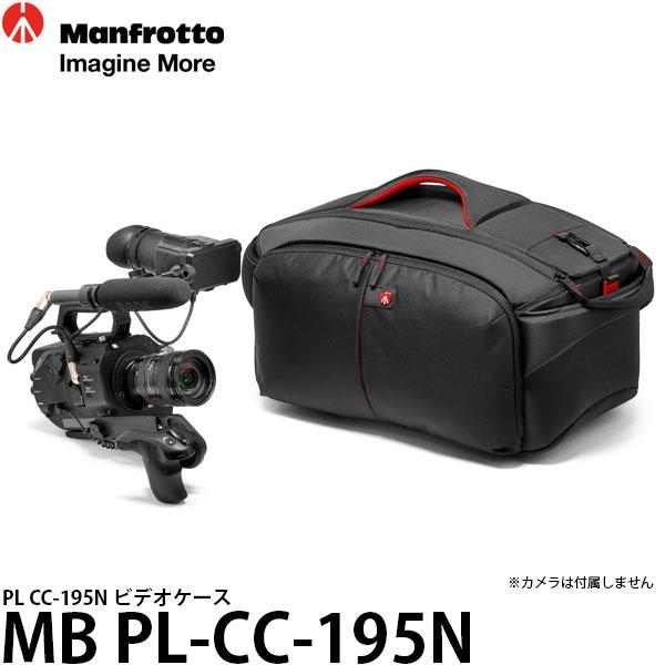 【送料無料】【あす楽対応】【即納】 マンフロット MB PL-CC-195N PL CC-195N ビデオケース [ビデオカメラバッグ/可動仕切り付/手持ちハンドル・ショルダーストラップ付/MBPLCC195N/Manfrotto]