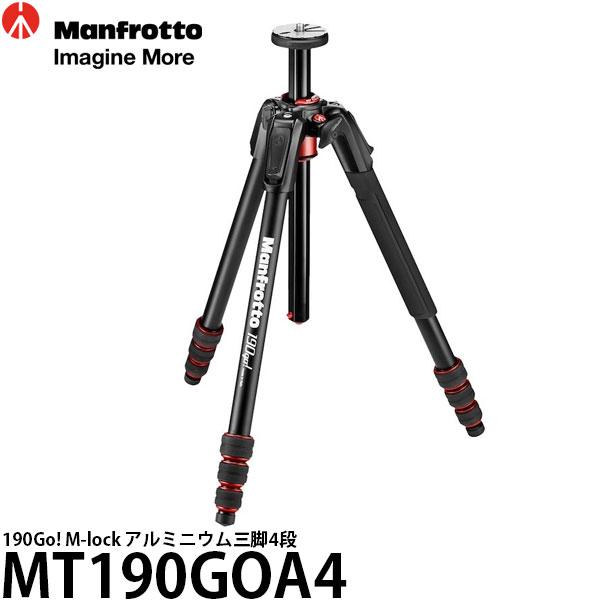 《ギフト券付》《2年延長保証付》【送料無料】【あす楽対応】【即納】 マンフロット MT190GOA4 190Go! M-lock アルミニウム三脚4段 [高さ152cm/耐荷重7kg/自重1.66kg/カメラ三脚/Manfrotto]