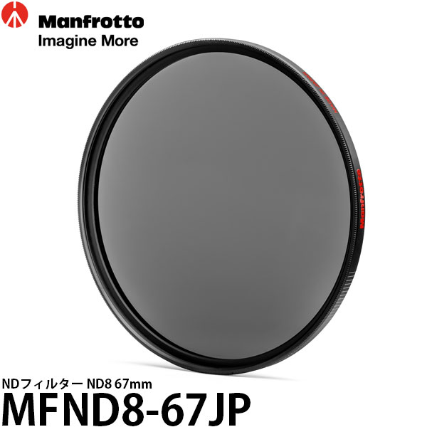 Grey Manfrotto MFND8-77 Circular Lens Filter 77mm
