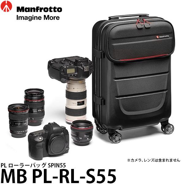 【送料無料】 マンフロット MB PL-RL-S55 PL ローラーバッグ SPIN55 [70-200mm付き一眼レフカメラ+交換レンズ3~4本+15インチノートPC収納可能/カメラバッグ/MBPLRLS55/Manfrotto]