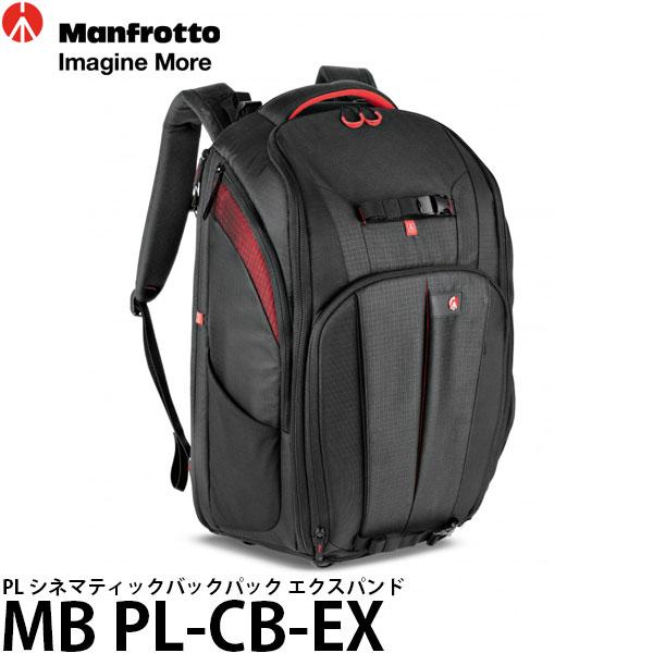 【送料無料】 マンフロット MB PL-CB-EX PL シネマティックバックパック エクスパンド [ビデオデジタル一眼レフ+交換レンズ6本+17インチノートPC収納可能/レインカバー付/カメラバッグ/MBPLCBEX/Manfrotto]