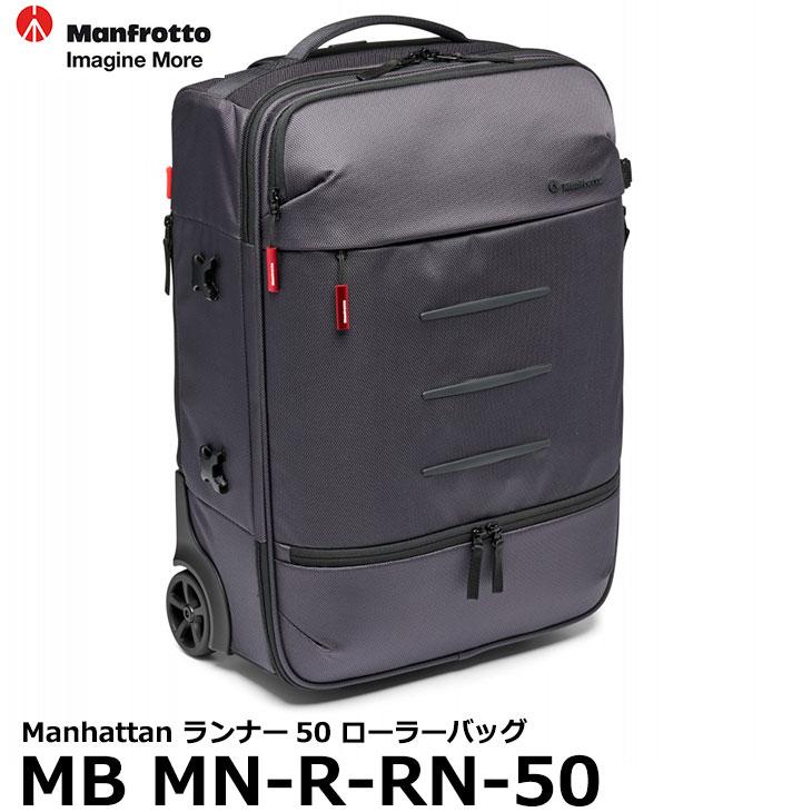 【送料無料】【あす楽対応】【即納】 マンフロット MB MN-R-RN-50 Manhattan ランナー50 ローラーバッグ [バックパックとしても使用可能/カメラバッグ/15インチPC収納可能/MBMNRRN50/Manfrotto]
