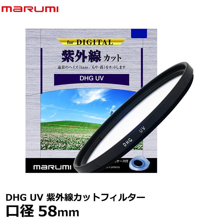 58mm UV Filter 58 mm UV Filter Premium Pro 58mm HD MC UV Filter for Pentax smc DA 55mm F1.4 SDM 58mm Ultraviolet Filter