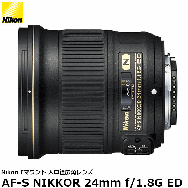 最新コレックション 【送料無料 AF-S】 ニコン AF-S NIKKOR 24mm f 24mm/1.8G ED ED [Nikon/Fマウント/大口径広角レンズ], ナミエマチ:d8594b40 --- promilahcn.com