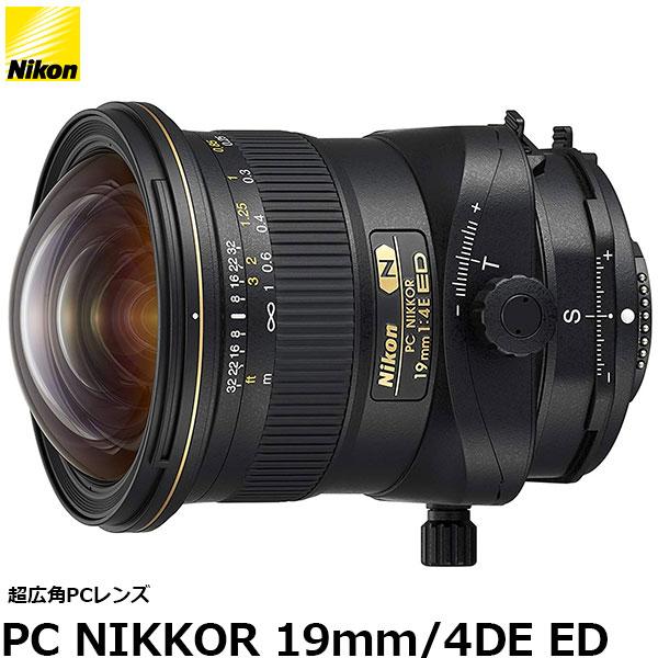 【送料無料】 ニコン PC NIKKOR 19mm f/4E ED