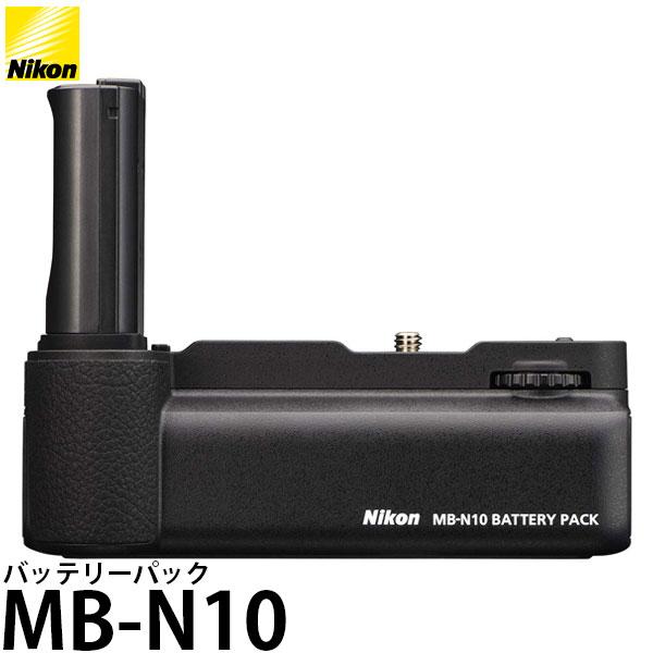 【送料無料】 ニコン MB-N10 バッテリーパック [Nikon Z7/Z6対応]