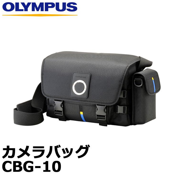 【送料無料】 オリンパス CBG-10 カメラバッグ [OLYMPUS OM-D E-M10 Mark II対応]