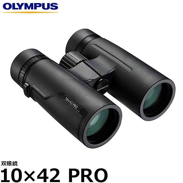 【送料無料】 オリンパス 双眼鏡 10×42 PRO [野鳥と自然観察に使いやすい設計/手ブレしにくい倍率10倍/明るくクリアな視界/フルマルチコーティング加工/OLYMPUS]