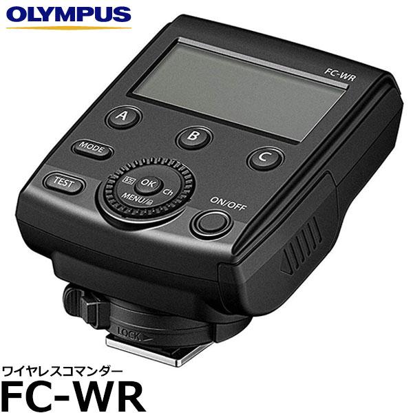 【送料無料】 オリンパス FC-WR ワイヤレスコマンダー [フラッシュ撮影時にオススメ/コマンダー/OLYMPUS]