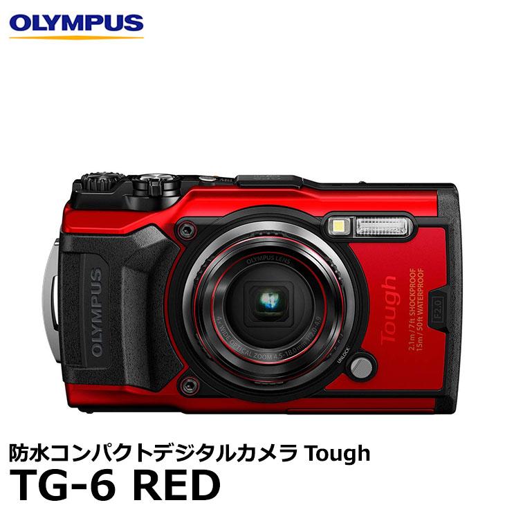 【送料無料】 オリンパス Tough TG-6 RED レッド [OLYMPUS タフ 防水コンパクトデジタルカメラ]