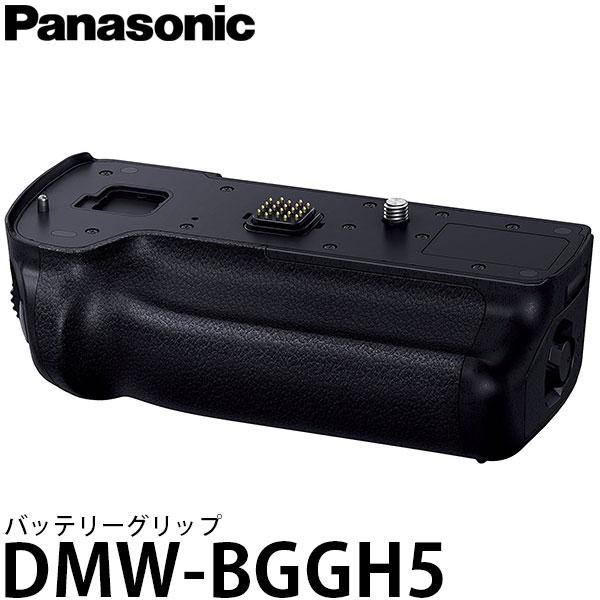 【送料無料】 パナソニック DMW-BGGH5 バッテリーグリップ [LUMIX DC-GH5対応]