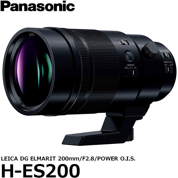 【送料無料】 パナソニック H-ES200 LEICA DG ELMARIT 200mm F2.8 POWER O.I.S.
