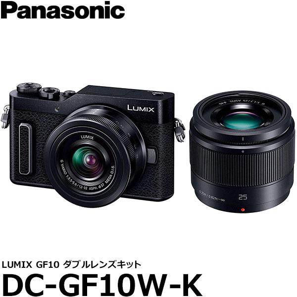 【送料無料】 パナソニック LUMIX DC-GF10W-K ダブルレンズキット ブラック [1600万画素 マイクロフォーサーズマウント 小型軽量 ミラーレスカメラ]