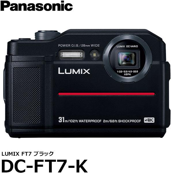 【送料無料】 パナソニック DC-FT7-K LUMIX FT7 ブラック [有効画素数 2040万画素/光学4.6倍ズーム/4KPHOTO搭載/コンパクトデジタルカメラ/Panasonic]