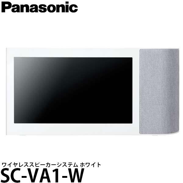 【送料無料】 パナソニック SC-VA1-W ワイヤレススピーカーシステム ホワイト