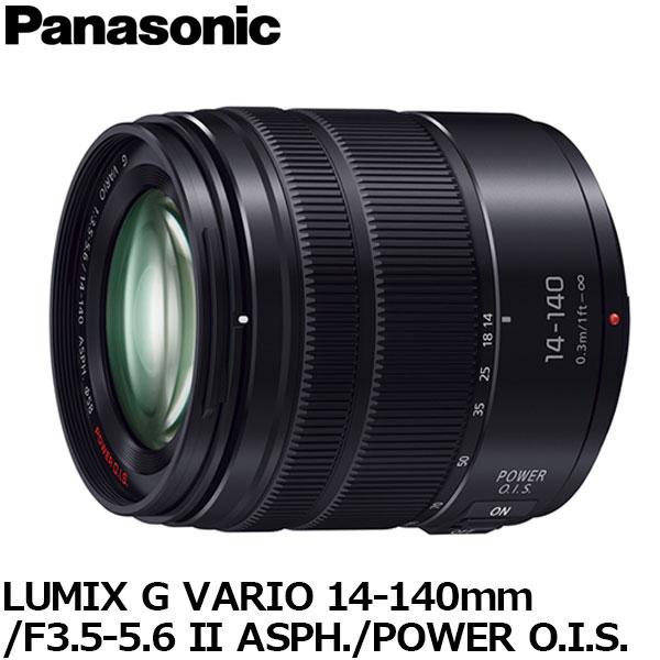 【送料無料】 パナソニック H-FSA14140 LUMIX G VARIO 14-140mm/F3.5-5.6 II ASPH./POWER O.I.S. [交換レンズ/光学10倍ズームレンズ/画面周辺まで高いコントラスト描写を実現/厳しい撮影環境でもレンズを防御/動画撮影に適した静音設計/Panasonic]