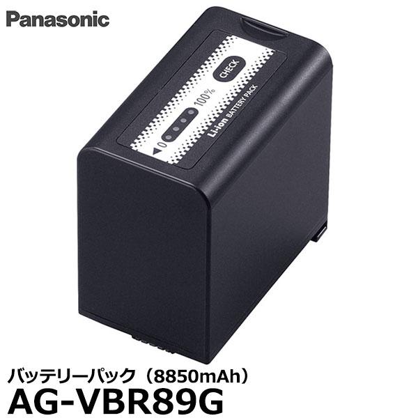 4Kカメラレコーダー対応の大容量バッテリーです 送料無料 パナソニック AG-VBR89G 送料無料限定セール中 バッテリーパック DC-BGH1対応 予約販売 8850mAh Panasonic リチウムイオンバッテリー 純正
