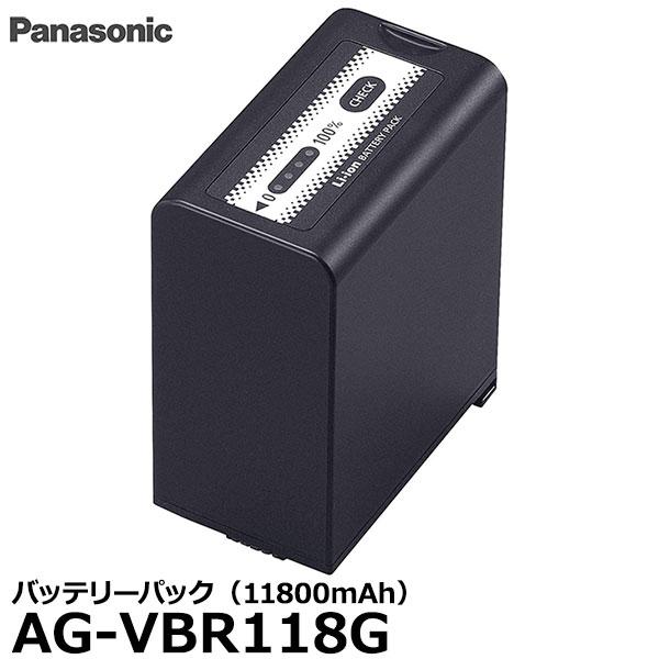 4Kカメラレコーダー対応の大容量バッテリーです 送料無料 パナソニック AG-VBR118G バッテリーパック 11800mAh 純正 返品交換不可 DC-BGH1対応 Panasonic リチウムイオンバッテリー 期間限定