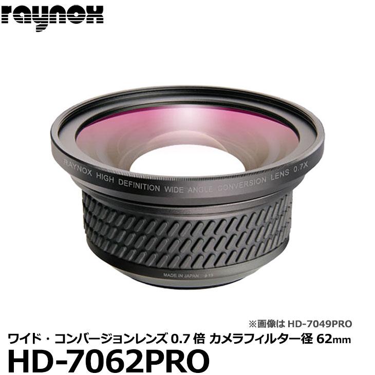 ワイドコンバージョンレンズ 吉田産業 raynox hd7062pro ワイコン 広角 0.7x 送料無料 物品 0.7倍 HD-7062PRO 販売期間 限定のお得なタイムセール レイノックス コンバージョンレンズ ワイド