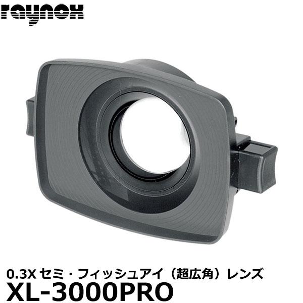 レイノックス XL-3000PRO セミ・フィッシュアイ(超広角)レンズ 0.3倍