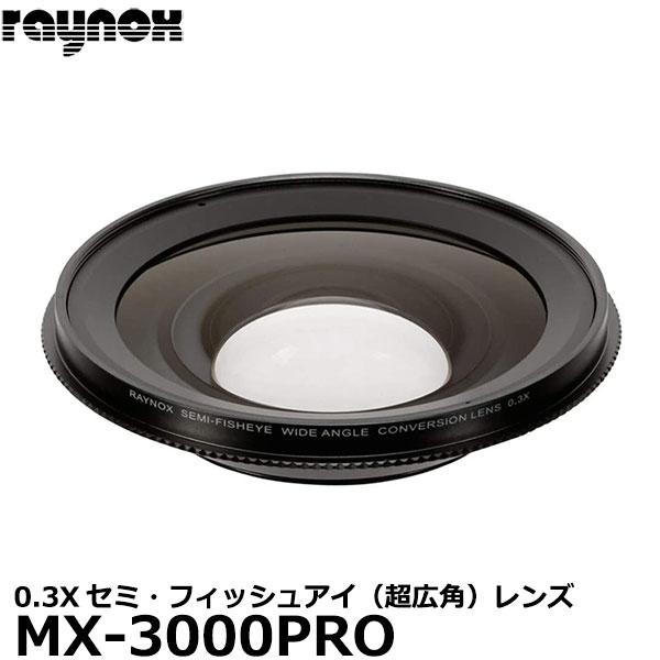 レイノックス MX-3000PRO セミ・フィッシュアイ(超広角)レンズ 0.3倍