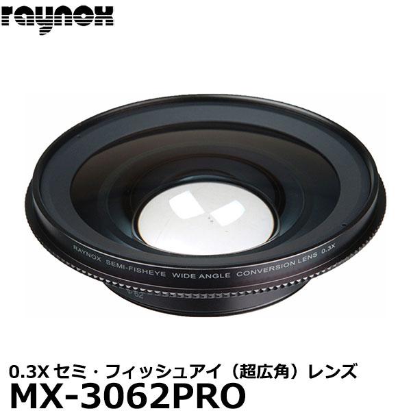 レイノックス MX-3062PRO セミ・フィッシュアイ(超広角)レンズ 0.3倍