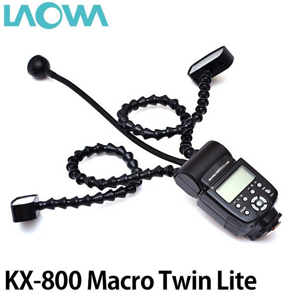 【送料無料】 LAOWA KX-800 MACRO TWIN LITE [GN58/クリップオンストロボ/LED補助光付/Venus Optics]