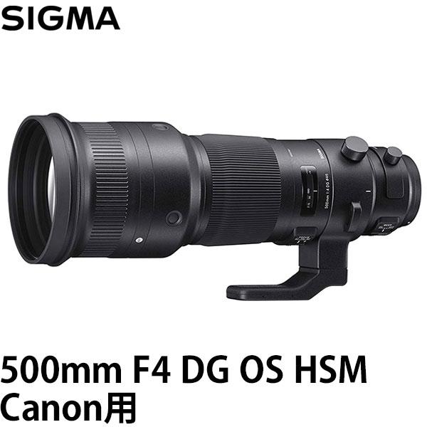 【送料無料】 シグマ 500mm F4 DG OS HSM |Sports Canon用 SIGMA SPO500/4DG-OS-EO [スポーツライン キヤノンEFマウント用超望遠レンズ]