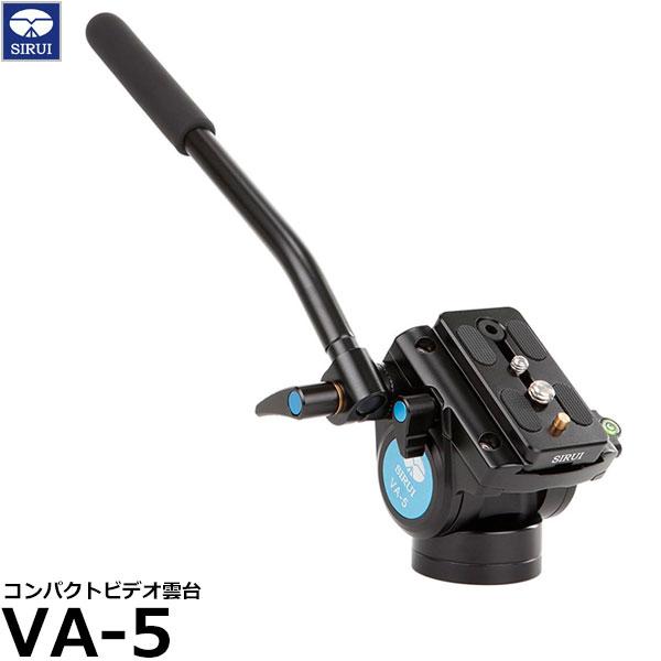 【送料無料】 SIRUI VA-5 ビデオ雲台 [デジタル一眼ムービー対応2ウェイビデオ雲台/耐荷重3kg/自重0.6kg/VA5]