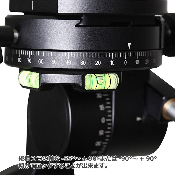 【あす楽対応】【即納】 SIRUI FD-01 4WAY雲台 [耐荷重10kg/4ウェイ雲台/カメラ雲台/FD01/シルイ]