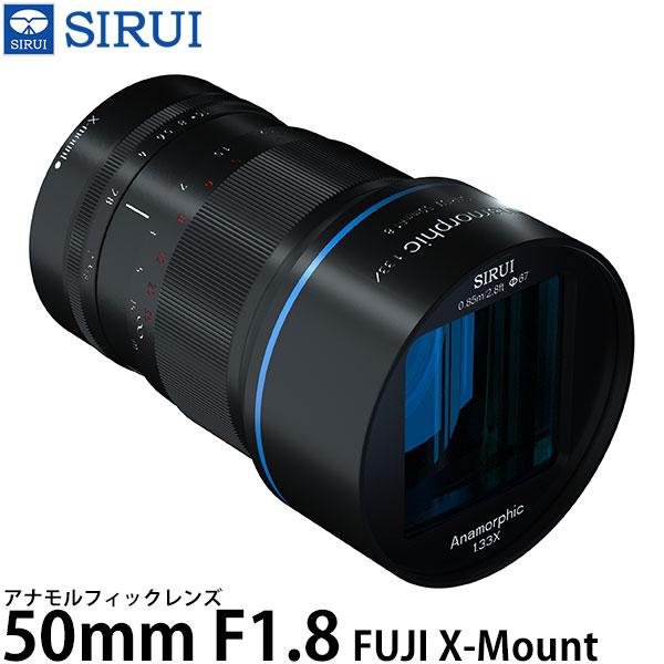 《5月上旬発売予定》【送料無料】 SIRUI SR-MEK7X 50mm F1.8 アナモルフィックレンズ FUJIFILM Xマウント [マニュアルフォーカス/交換レンズ/シルイ] 【予約】
