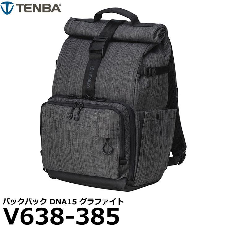 【送料無料】 TENBA V638-385 バックパック DNA15 グラファイト [テンバカメラバッグ リュック 国内正規品]