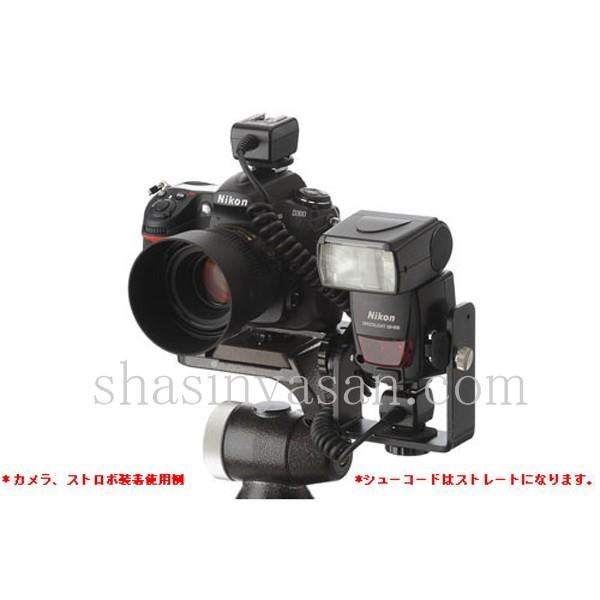 ユーエヌ UNX-8111 プロフェッショナルブラケットDシステム for Nikon and Canon
