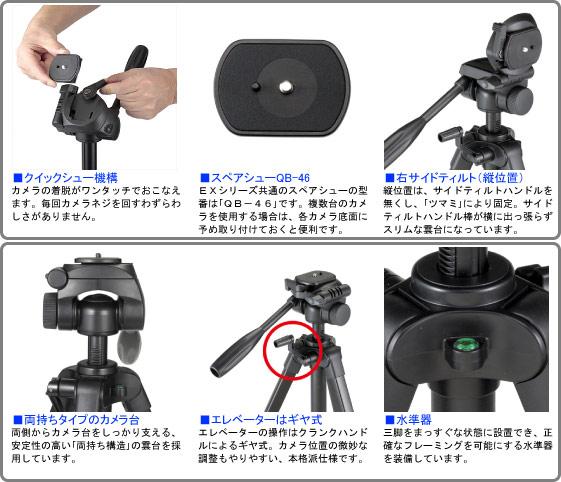 鈴波恩EX-444照相機三脚