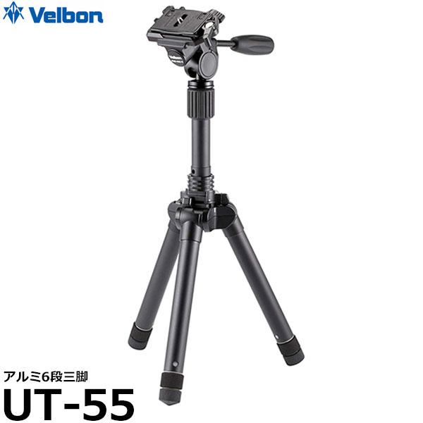 【送料無料】 ベルボン UT-55 ULTREK ウルトラロック式 アルミ6段三脚 ワンストップ雲台付 [高さ157cm/耐荷重2.5kg/クイックシュー付/三脚ケース付/UT55/Velbon] ※欠品:納期未定(11/14現在)