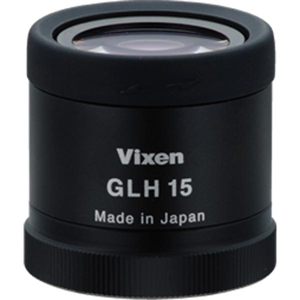 【送料無料】 ビクセン GLH15 フィールドスコープ用 接眼レンズ