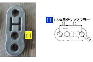 供DOG FIGHT PRO强化围巾布什Subaru使用的高度调整式围巾布什