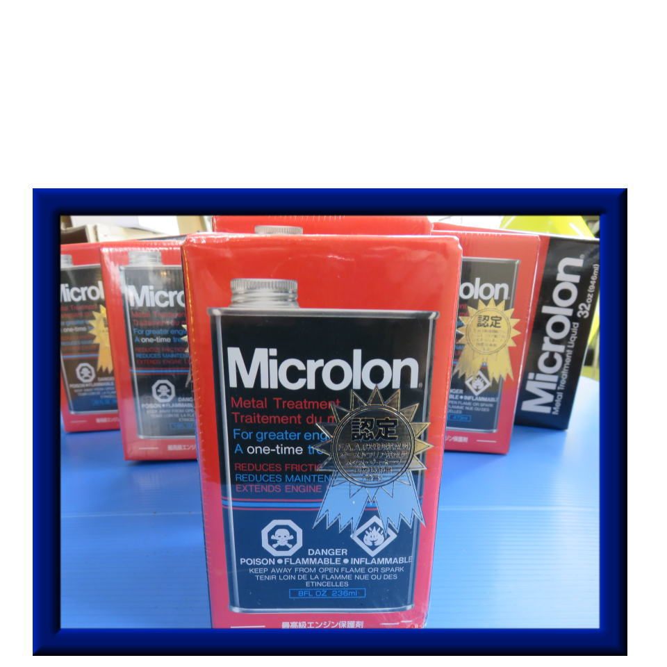 メーカー: 発売日: 送料無料!(離島除く)Microlon(マイクロロン)メタルトリートメント リキッド 8oz 正規品 エンジントリートメント 8オンス