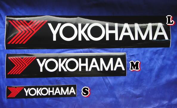 メール便可 YOKOHAMA 人気ブランド 無料 ヨコハマHPTステッカー Mサイズ