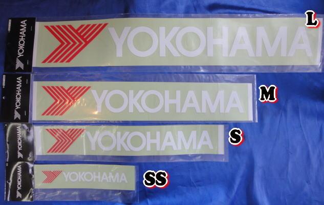 メール便可 YOKOHAMA 新色追加して再販 ステッカー 白抜き Sサイズ 豪華な